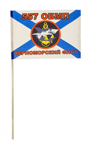 Флажок 557-го батальона Морской пехоты ЧФ