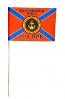 Флажок 724-го батальона Морской пехоты БФ