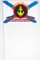 Флажок 810-ой отдельной гвардейской бригады Морской пехоты