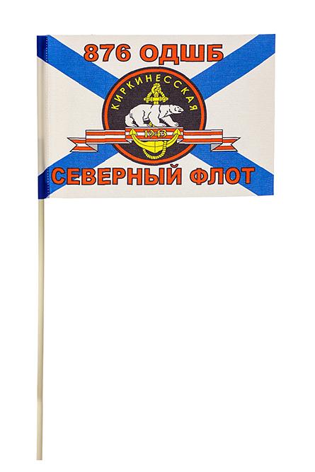 Флажок 876 ОДШБ Морской пехоты СФ