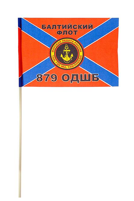 Флажок 879-го батальона Морской пехоты БФ