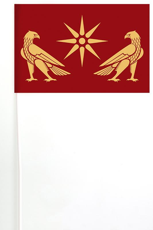 Флажок Армения Великая