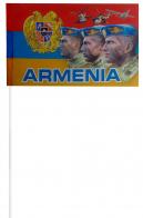 "Флажок ""Армянская армия"""