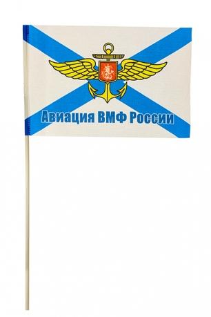 Флажок Авиации Военно-морского флота Российской Федерации