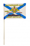 "Флажок Б-585 ""Санкт-Петербург"" БФ"