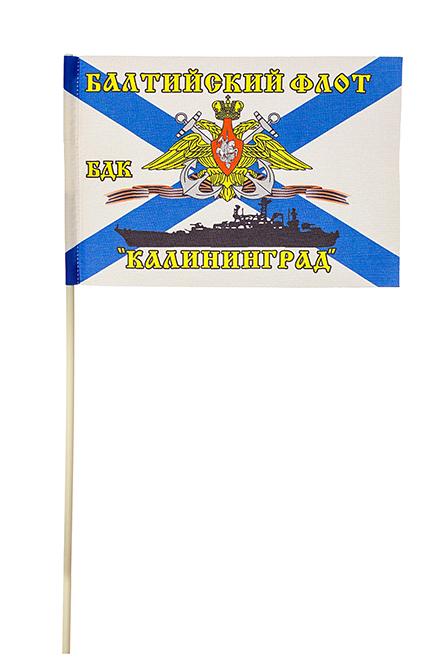 """Флажок БДК """"Калининград"""" БФ"""