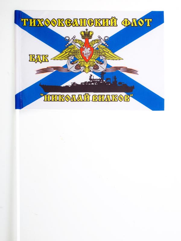 Флаг БДК «Николай Вилков» Тихоокеанский флот