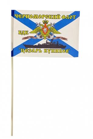 """Флажок БДК """"Цезарь Куников"""" ЧФ"""