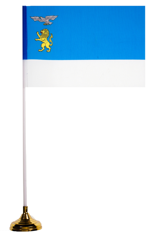Флажок Белгорода
