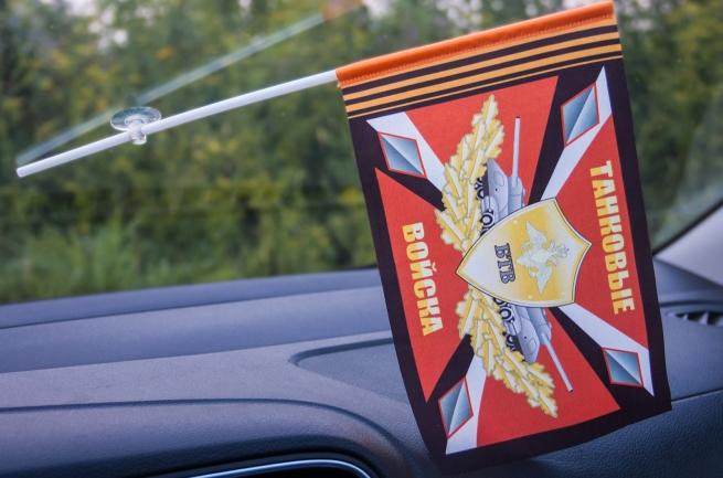 Автомобильный флажок Танковых войск на палочке