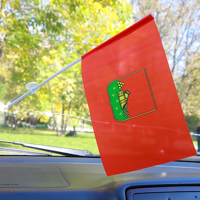 Флажок Брянска в машину
