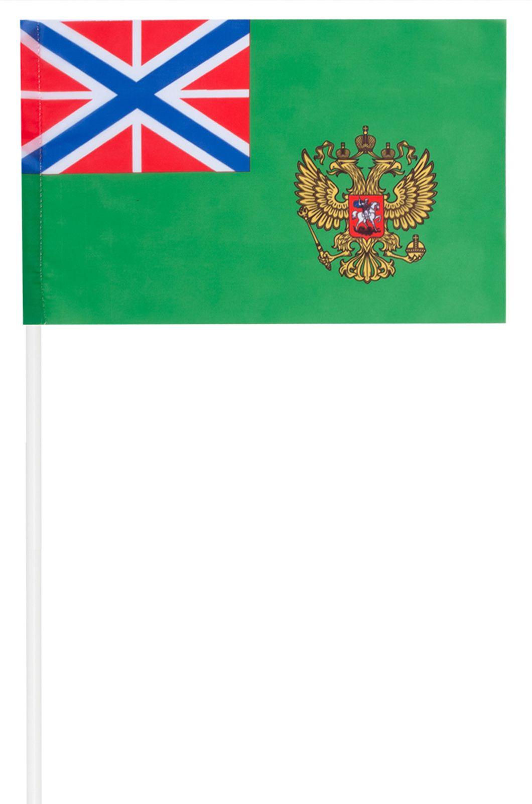 Флажок Директора ФСБ России