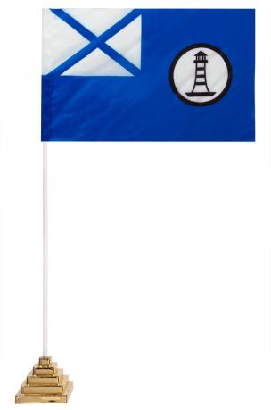 Флажок гидрографической службы ВМФ