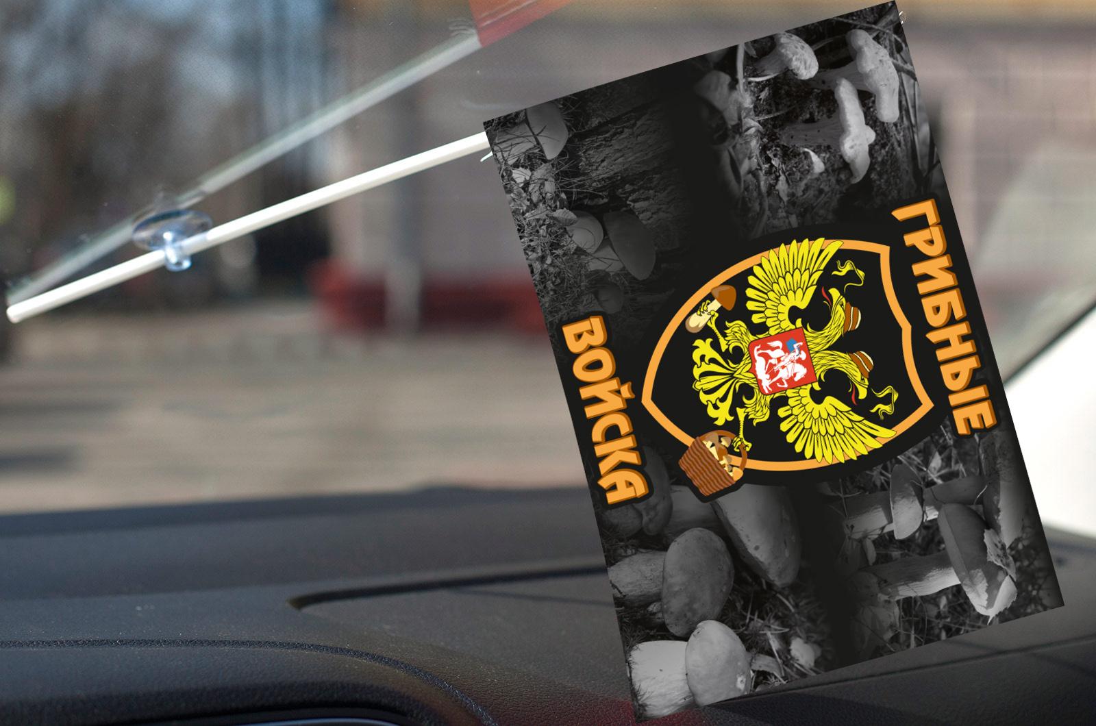 Флажок грибника в машину