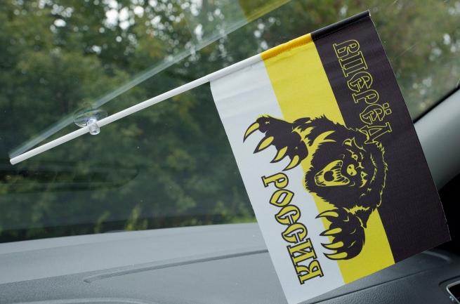 Флажок Имперский в машину «Вперёд Россия!»