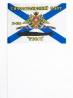 Флажок К-456 «Тверь» на палочке ТОФ
