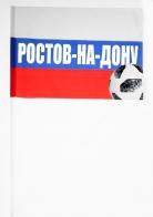 Флажок Ростов-на-Дону