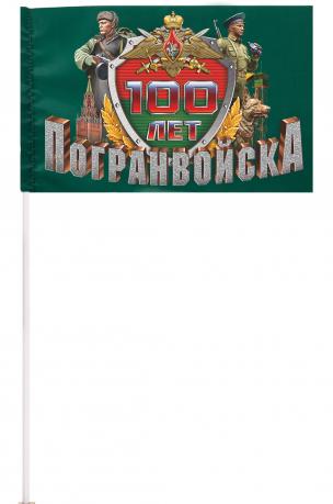 Флажок к юбилею Погранвойск
