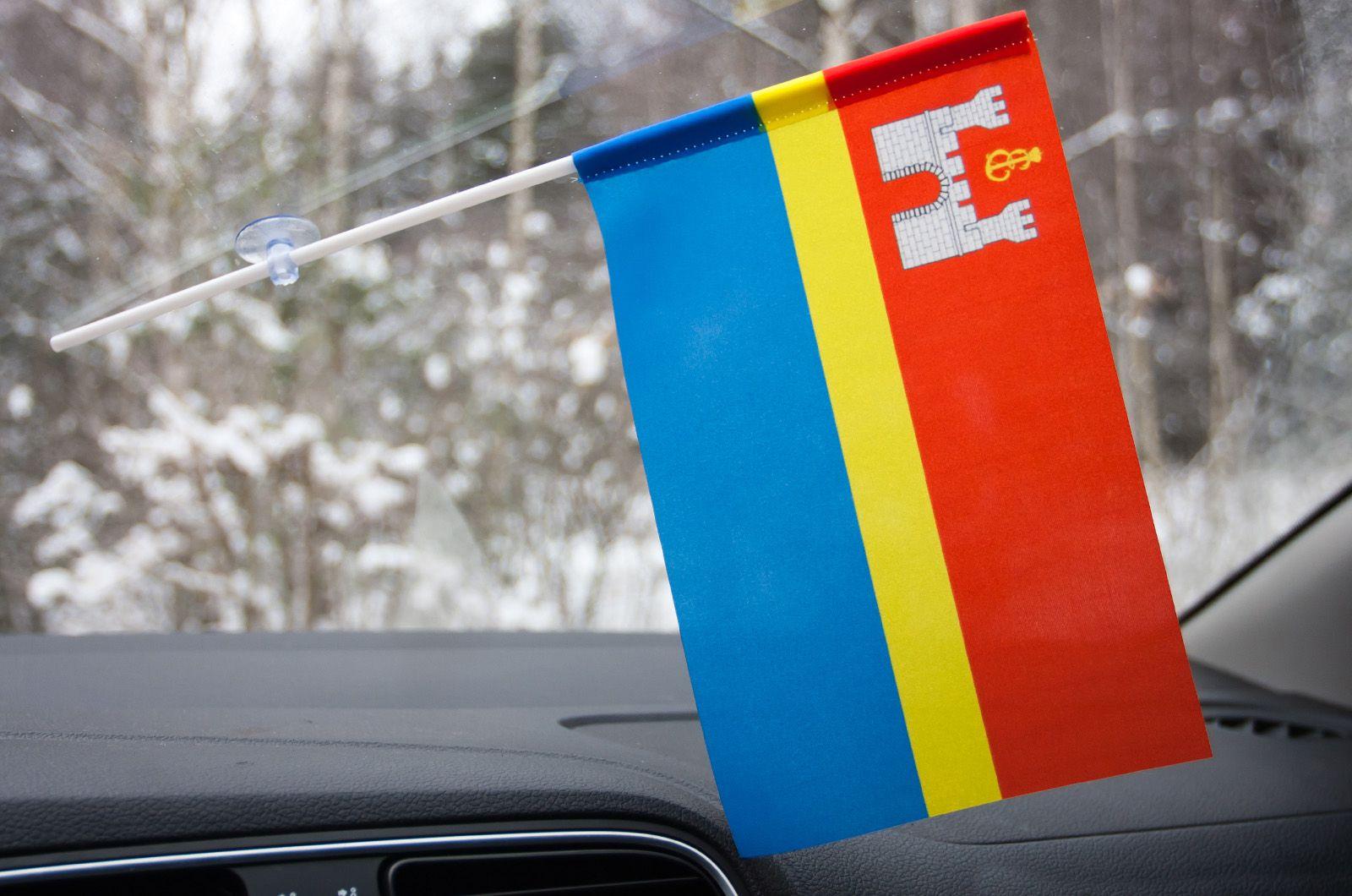Флажок Калининградской области с присоской