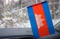 Флажок Камбоджи в машину