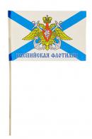 Флажок Каспийской флотилии ВМФ России