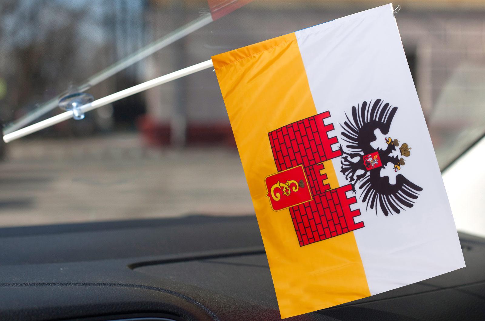 Флажок Краснодара в машину