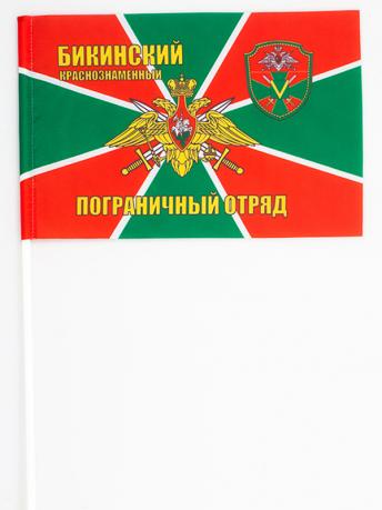 Флажок на палочке «Краснознаменный Бикинский погранотряд»