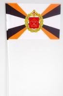 Флажок Ленинградского военного округа