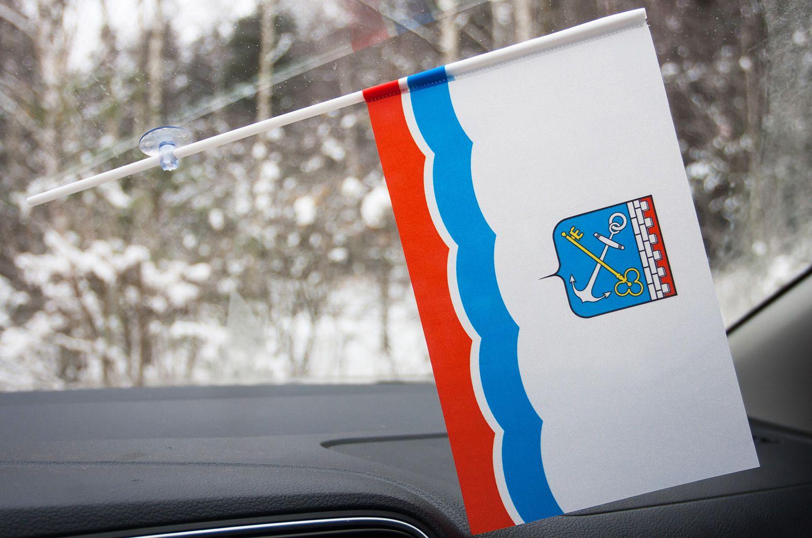 Флажок Ленинградской области на присоске