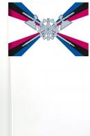 Флажок органов военного управления, соединений, воинских частей и организаций Материально-технического обеспечения ВС РФ