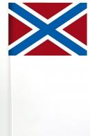 Флажок Морские части войск Росгвардии