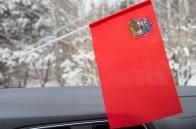 Флажок Московской области с присоской