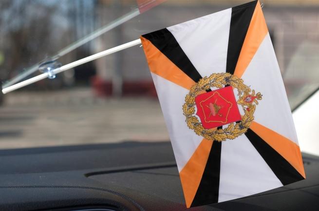 Флажок МВО ВС в машину