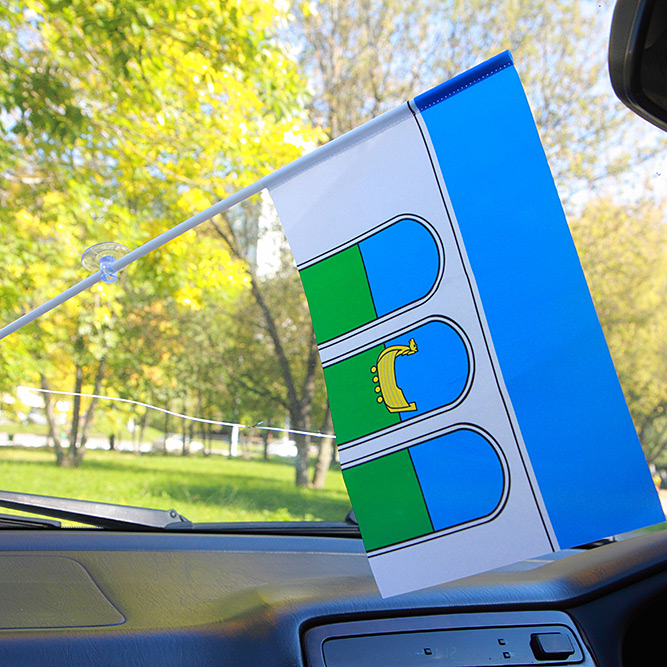 Флажок Мытищ в машину