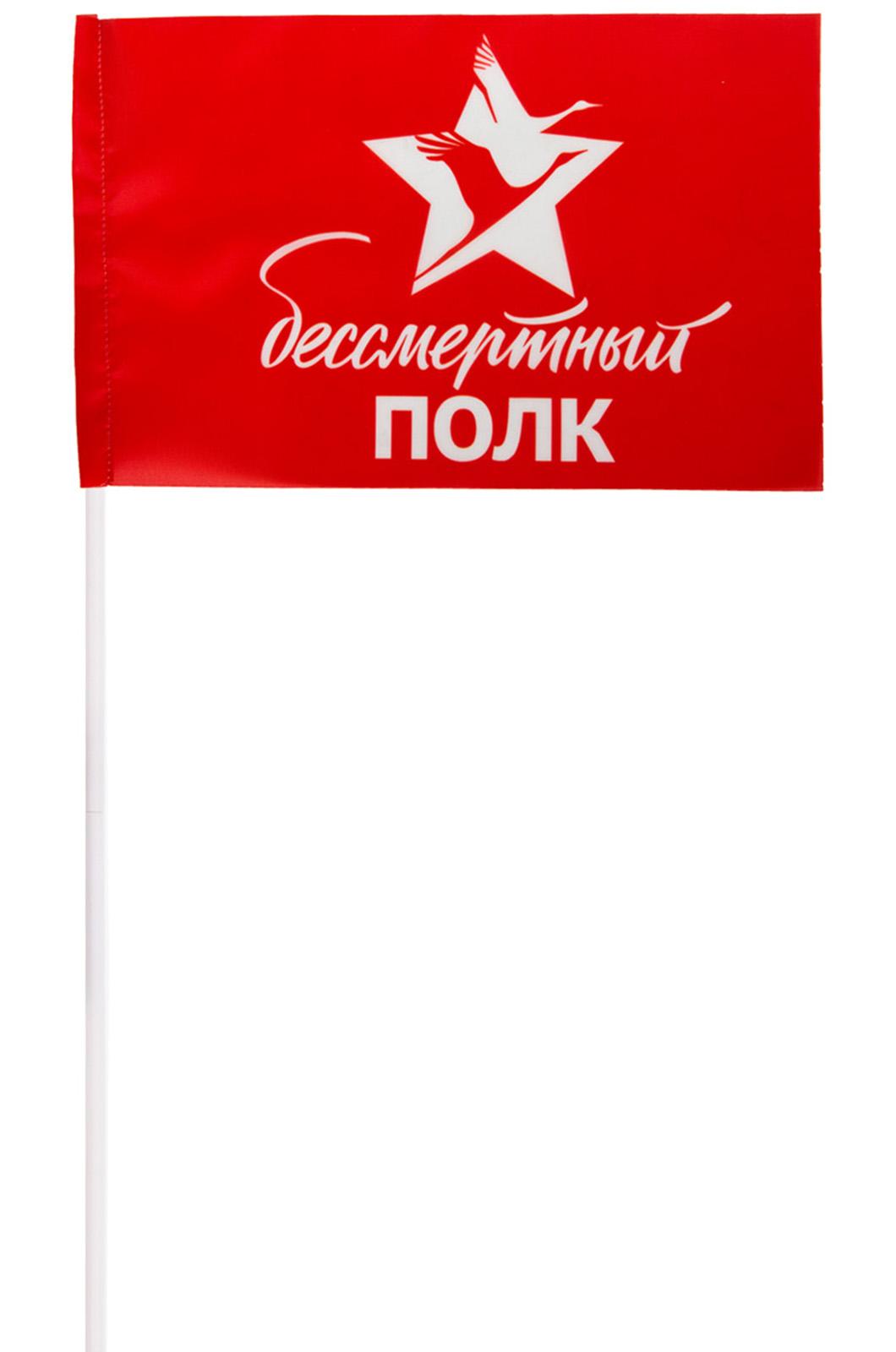 """Флажок на 9 мая """"Бессмертный полк"""""""