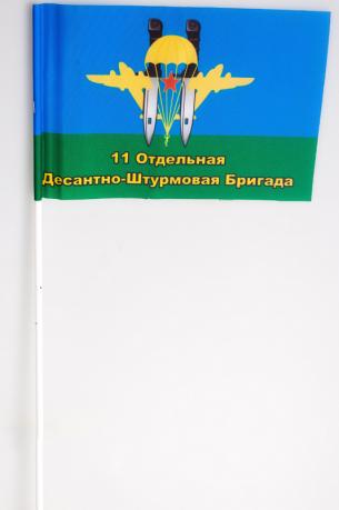 Флажок на палочке «11 бригада ВДВ с ножами»