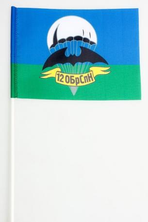 Флажок на палочке «12 бригада спецназа»