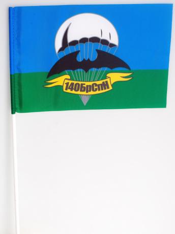 Флажок на палочке «14 бригада ГРУ»