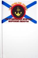 Флажок на палочке «155 бригада Морской пехоты»
