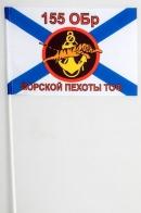 Флажок «155 ОБр Морской пехоты»