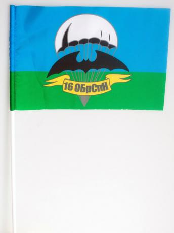 Флажок на палочке «16 бригада ГРУ»