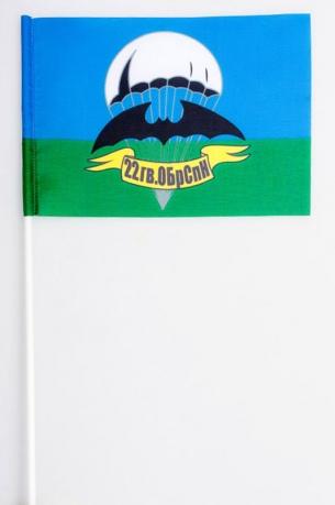 Флажок на палочке «22 бригада спецназа»