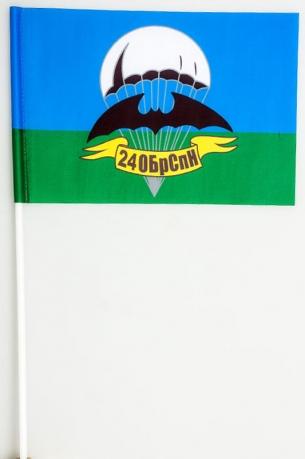 Флажок на палочке «24 ОБрСпН»