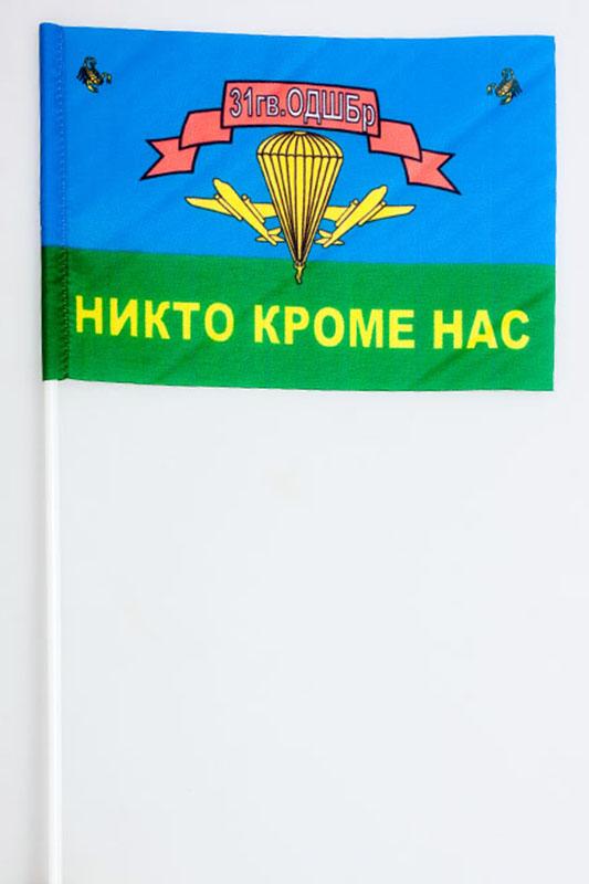 Флажок на палочке «31 гв. ОДШБр ВДВ»