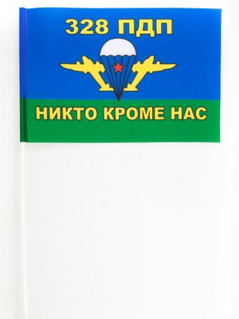 Флажок на палочке «328 ПДП ВДВ»