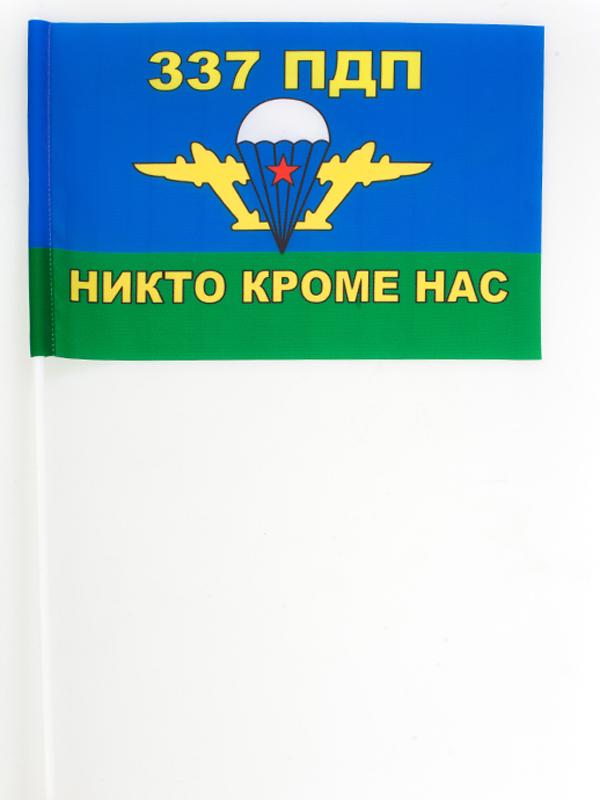 Флажок на палочке «337 ПДП ВДВ»