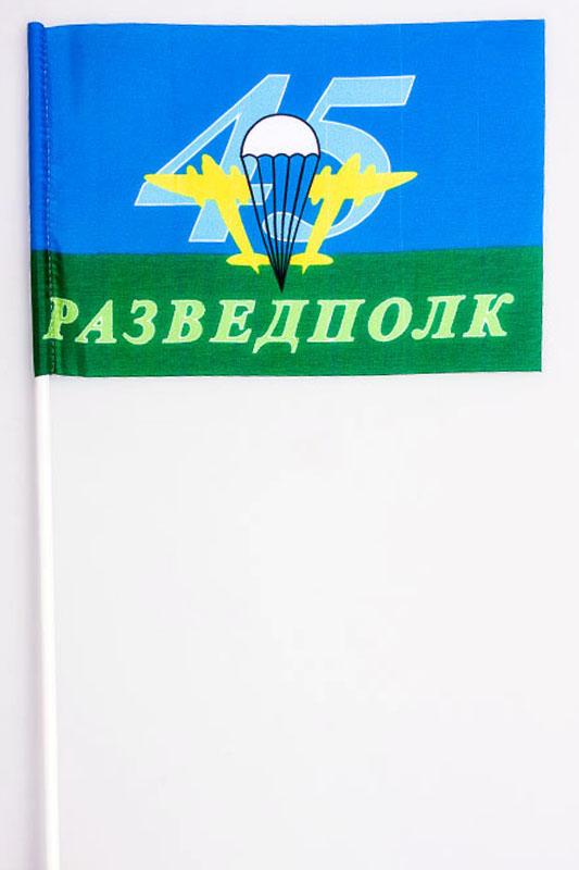 Флажок на палочке «45 разведполк ВДВ»