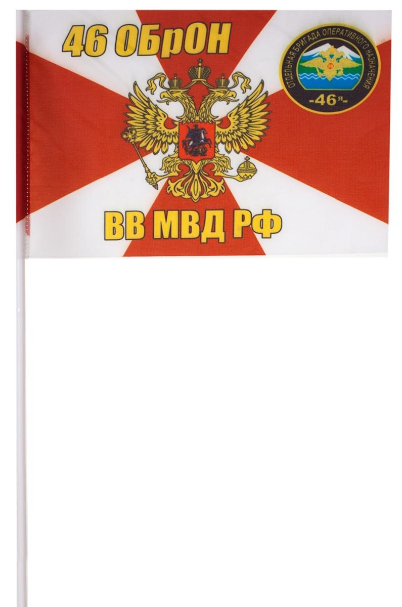 Флаг 46 ОБрОН ВВ МВД РФ