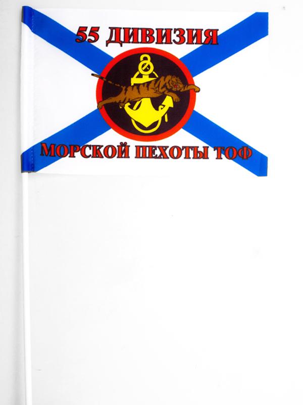 Флажок на палочке «55 дивизия морской пехоты ТОФ»