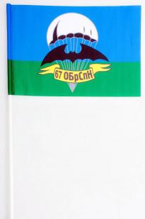 Двухсторонний флаг «67 бригада спецназа ГРУ»